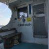初神戸沖堤は5防こと第5防波堤。ゴボーはボーボー?ボーボー下のチヌさんを獲れ!の巻。